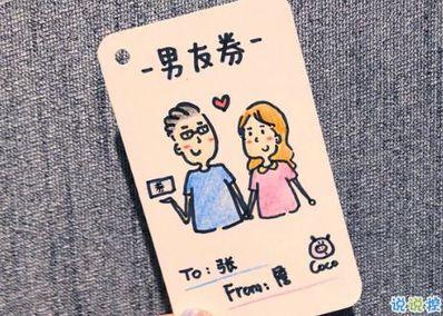 七夕送给男朋友的句子 七夕写给男朋友的话