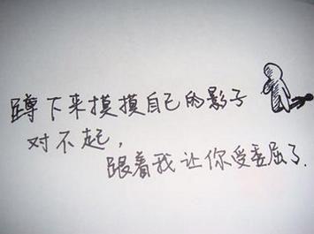 形容两人关系好的句子 形容两个人关系好,达到彼此身同感受的诗句