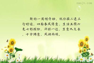 满意现有生活的句子 表示很满意现在现状的句子