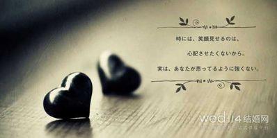 情话短语打动人心 最浪漫最感人的告白情话~