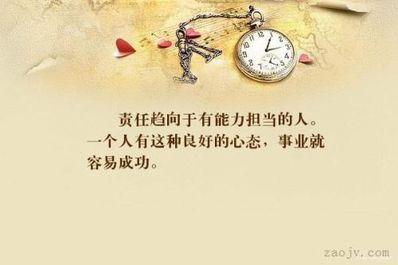 实力与能力的句子 形容一个人很有实力,很有能力的诗词。