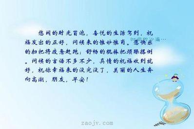 悠闲的优美句子 描写心态悠闲的优美句子