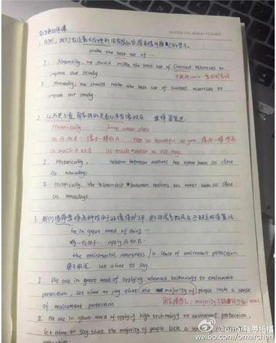 好句1~9字 关于写外貌的好句1~9个字以下