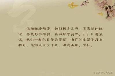 生活甜美句子 赞美生活的语句