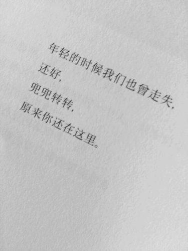 异地情话留言100字 异地恋情话最暖心短句