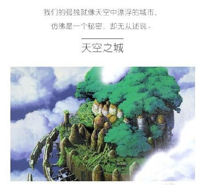 宫崎骏句子大全集 宫崎骏童话集经典语录