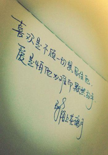 最喜欢的一句话情感 一句话简单的心情说说,有没有喜欢的一句