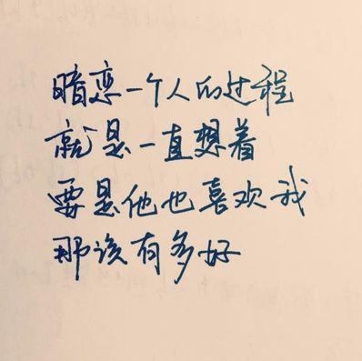 有道理的励志的句子 有没有励志正能量又哲理的句子