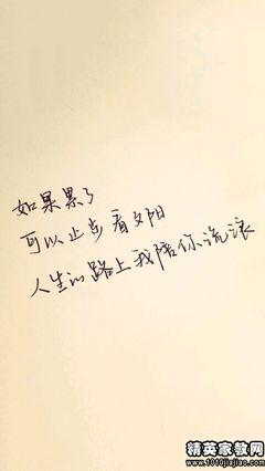 文艺句子复古 文艺唯美的句子。