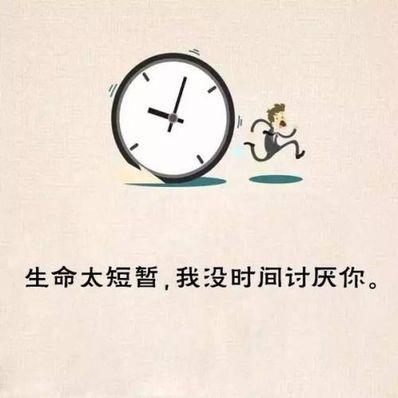 形容一天的时间短暂的句子 形容一天时间过的快的句子
