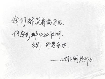 特别又短又美的句子 唯美的短句子。
