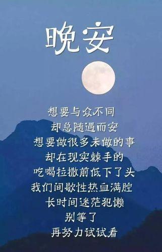 度假英文句子唯美简短 一些唯美的英文句子,带翻译