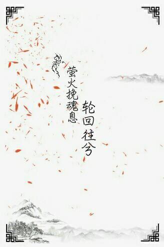 著名超美古诗词短句 求励志唯美的古诗词或名言短句,并标明意思