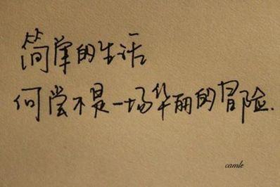 表示心灵震撼的句子