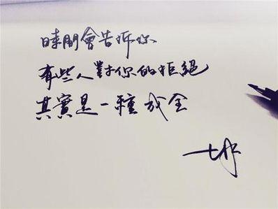 表白偶像的唯美句子 写给偶像的唯美短句
