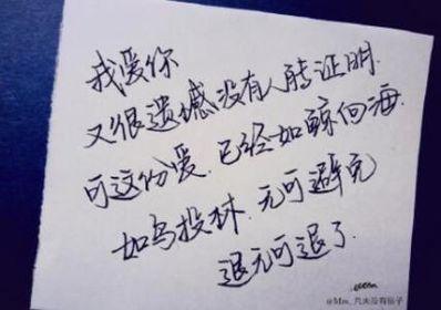 爱的表白经典语句 爱情表白经典语句!