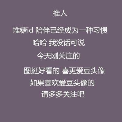 陪伴明星爱豆的句子 写爱豆的句子 (少女时代)