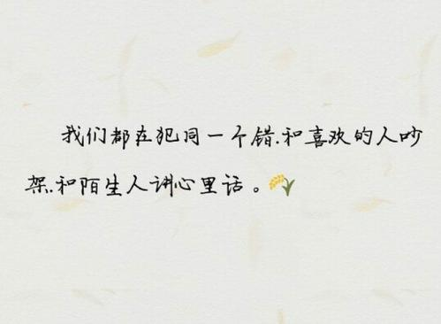 文艺励志少女短句 文艺青春励志句子