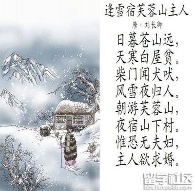 厦门景色的诗句 求关于厦门美景、人文的诗词
