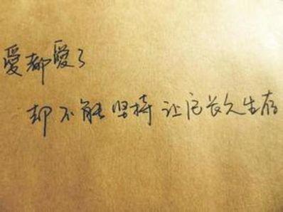 文艺公布爱情的句子 文艺古风爱情句子
