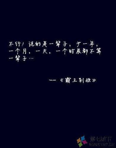 浪漫爱情短句唯美句子 超唯美爱情句子