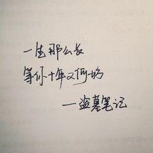 小清新唯美的青春句子