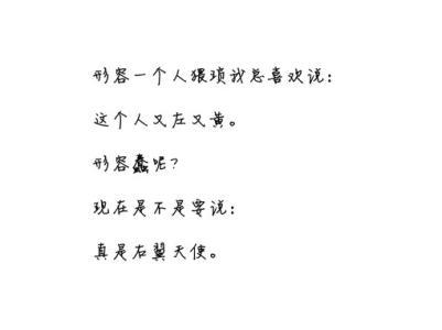七字情话诗句 七字唯美情话
