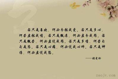 一句有殇的句子 带有殇梦的唯美句子