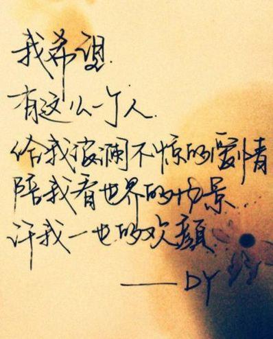 带有殇字的句子 带有殇字的诗句