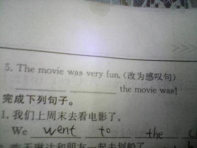感慨的短句子英语 英文短句 感悟人生的