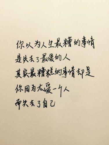 隐含爱意的表白句子 隐含爱意的句子