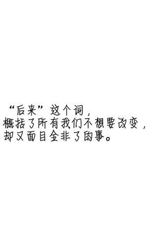 十二字情话押韵的句子