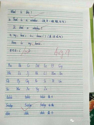 单词十句子英语书法怎么写