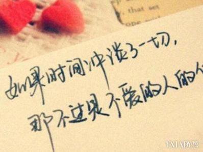 短唯美情话 唯美情话短句
