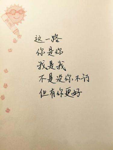 古语情话唯美 古风情话,要霸气,或者唯美。