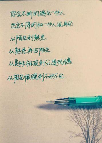 关于手的文艺句子 关于手链的唯美句子有哪些?