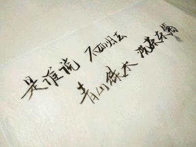 亲情唯美短句10个字 描写亲情的12个字的唯美句子有哪些?