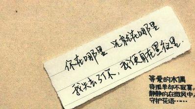 十二字情话唯美句子 十二字情话最暖心短句
