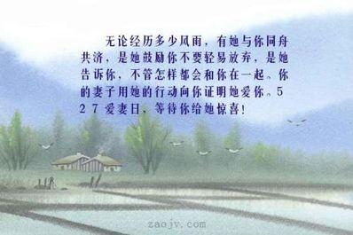 夫妻经历风雨的句子 关于多年夫妻感情经历过风雨依然不变的句子