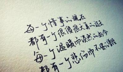 清新脱俗优雅的句子 形容女孩清新脱俗的诗词