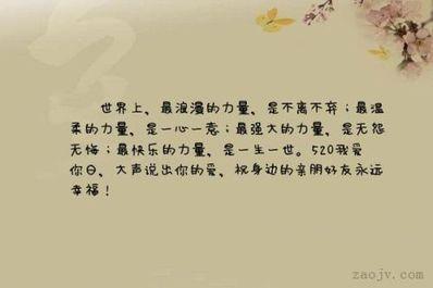 关于温柔和强大的句子 从温柔变的强悍的句子
