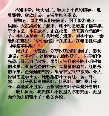 高中作文精彩句子摘抄 高中作文好句摘抄