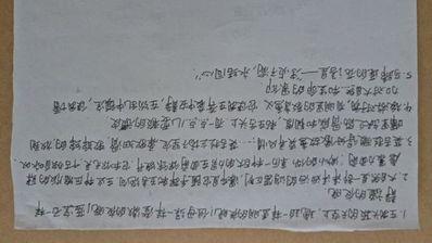 初二优美句子摘抄 初二语文摘抄优美的句子