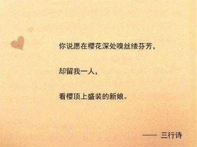 十字短句温柔 形容女人温柔智慧的短语