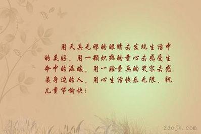 形容一个人温暖美好的诗句 形容一个人很温暖的唯美句子有什么?