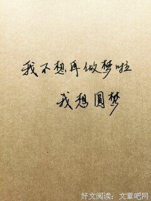 安静自在句子 形容自在的句子