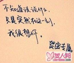 写给男朋友521句情话短句 521句超短情话写给男朋友