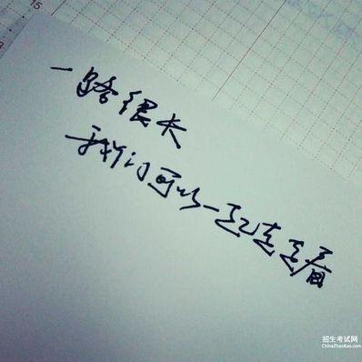 情话唯美短句子大全 唯美情话短句
