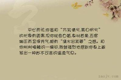 我的温柔只对你句子 我只对你温柔对别人只有冷漠的意思句子