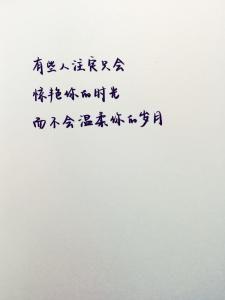 可爱温柔句子 描写女子笑的很温柔的句子